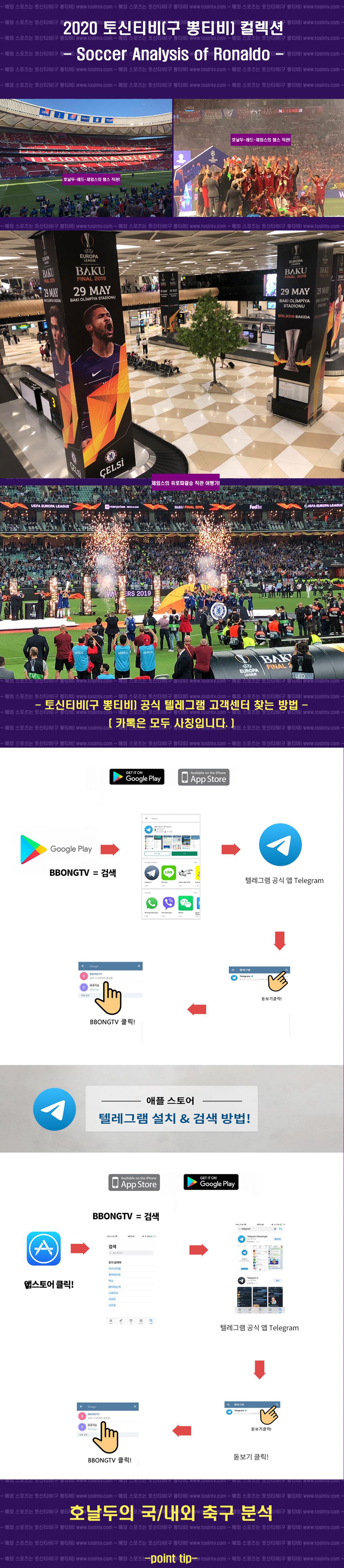 호날두-축구-분석 (9).jpg